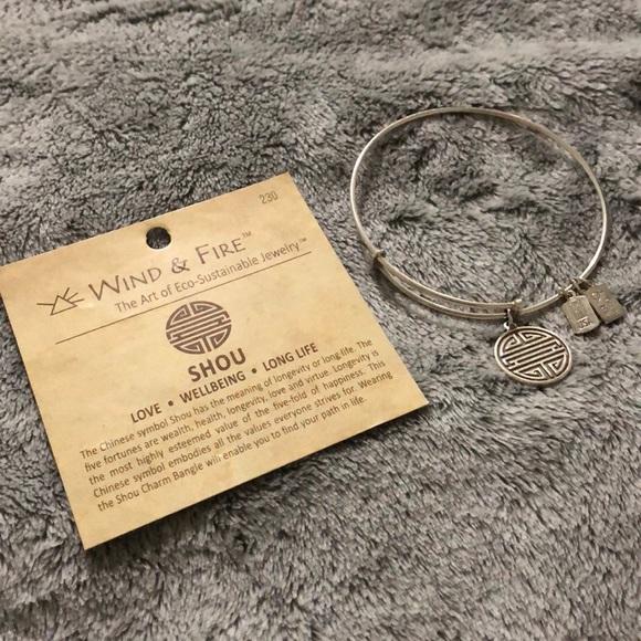 Wind & Fire Jewelry - Shou - Expandable Wind & Fire Bracelet